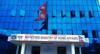गृह मन्त्रालय : सात प्रमुख जिल्ला अधिकारीको पदस्थापन तथा सरुवा