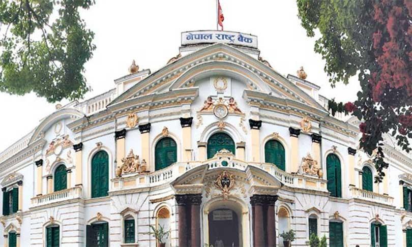 केन्द्रीय बैंकले १३ अर्ब रुपैयाँ आन्तरिक ऋण उठाउने