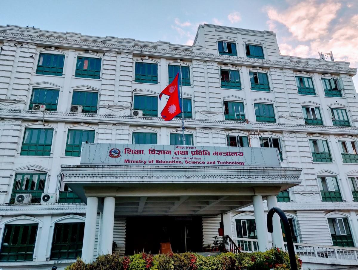 शैक्षिक क्षेत्र   :   'त्रिभुवन विश्वविद्यालयले  विद्यार्थीको खोजी  थाल्याे'