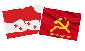 नेकपा र कांग्रेस : 'कार्यकर्ता तानातानमा  होडबाजी'