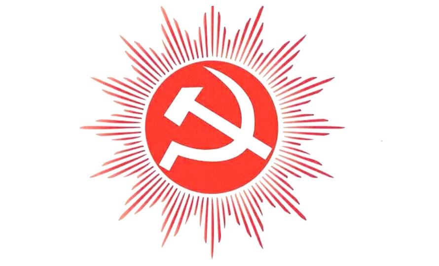 """राजधानी सार्ने प्रस्ताव  :  """"संविधानको भावना विपरीत"""""""