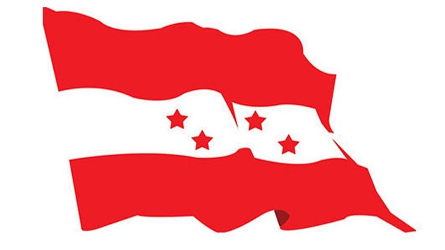 """कांग्रेसकाे ठहर  : """" हुम्लामा चीनले  नेपाली सीमा अतिक्रमण  गरेकै हो"""""""