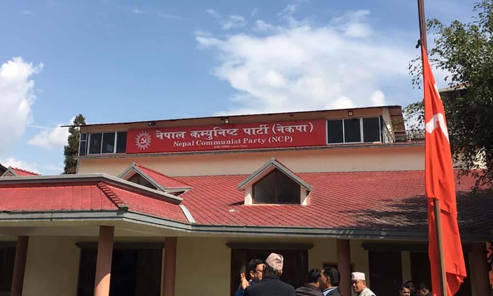 """नेकपा सचिवलय बैठक : """"राष्ट्रपति र चिनियाँ राजदूतको हस्तक्षेप, अप्रिय निर्णय हुन पाएन"""""""