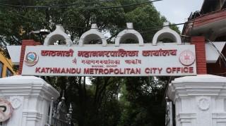 काठमाडौं महानगरले आजदेखि निःशुल्क पीसीआर गर्ने