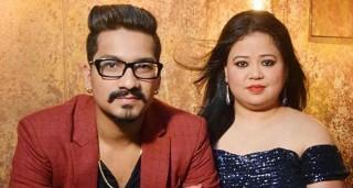 कमेडियन भारतीका श्रीमान–श्रीमती जेल चलान