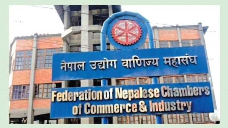 """नेपाल उद्योग वाणिज्य महासङ्घ :  """" ५४औँ वार्षिक साधारणसभा आजदेखि"""""""