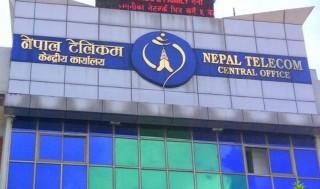 """नेपाल टेलिकम :  """"सबै जिल्लामा फोरजी सेवा """""""