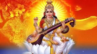 श्रीपञ्चमी' पर्व आज : ' विद्याकी देवी सरस्वतीको पूजा गरी मनाइँदै'