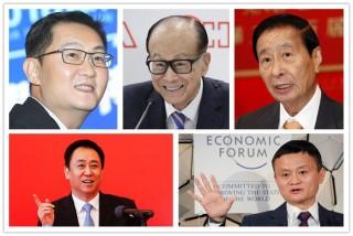 """चीनकाे शेयर बजारमा उछाल  : """"  सन् २०२० मा २०० भन्दा बढी नयाँ अर्बपति थपिए"""""""