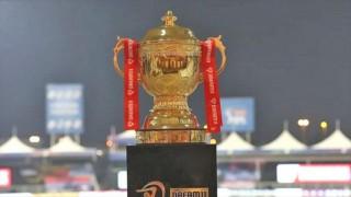 इन्डियन प्रिमियर लिग (आईपीएल)  : 'क्रिकेटको चौधौं संस्करण सुरु हुँदै'