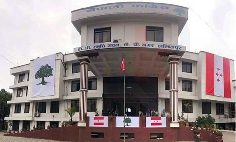 नेपाली कांग्रेस  :  'केन्द्रीय निर्वाचन समितिको संयोजकमा यादव '
