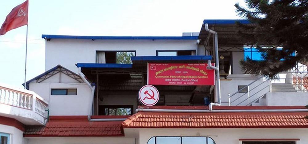 माओवादी संसदीय दलको निर्णय  : प्रधानमन्त्रीलाई विश्वासको मत नदिने