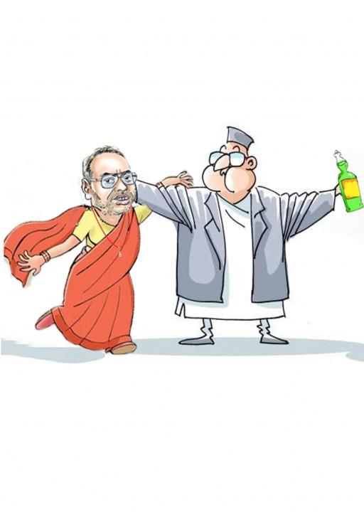 राजनैतिक बेश्यावृत्ति !!