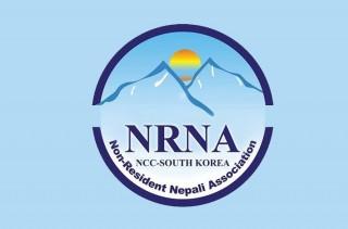 एनआरएनए कोरिया :  'आठौँ अधिवेशन सम्पन्न, अध्यक्षमा दीपक पुनः निर्वाचित'