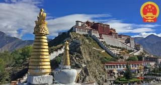 """तिब्बत : """"बिकासको गति तीब्र, बिश्वको आकर्षणको केन्द्र बन्दै"""""""