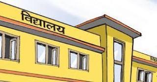 काठमाडौँ जिल्ला प्रशासन निर्णय : 'असोज १ देखि बिद्यालय खुल्ने तयारी गरिँदै'
