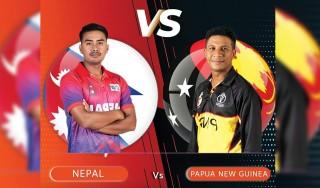 अन्तर्राष्ट्रिय एक दिवसीय क्रिकेट :   '  नेपाल पपुवा न्यूगिनीसँग खेल मैदानमा'