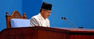 'संविधान कार्यान्वयनमा भएका पहलको समीक्षा गरौँ ': सभामुख