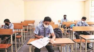 आजदेखि कक्षा १२ को परीक्षा शुरु हुँदै