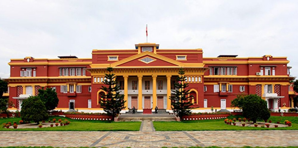 संविधान दिवस : '५३१ कैदीलाई माफी मिनाहा'