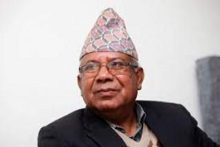 'संविधान कार्यान्वयनबाटै समाजवाद प्राप्त हुन्छ ' : अध्यक्ष नेपाल